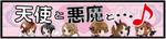 cpink_banner.jpg