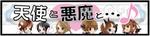 cwhite_banner.jpg